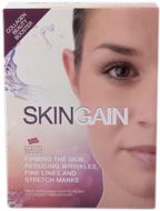 Kuva tuotteesta SkinGain Beauty Booster