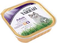 Kuva tuotteesta Yarrah Luomu Kanapaloja ja kalkkunaa kissalle