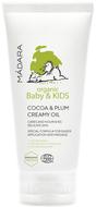 Kuva tuotteesta Madara Ecobaby Vauvaöljy