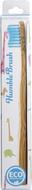 Kuva tuotteesta Humble Brush Ekohammasharja lapsille, sininen