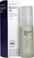 Kuva tuotteesta Puhdas+ Beauty Oil Mustaherukansiemenöljy