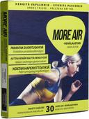 Kuva tuotteesta More Air nenälaastari