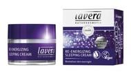 Kuva tuotteesta Lavera Re-Energizing Tehoyövoide