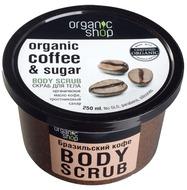 Kuva tuotteesta Organic Shop vartalonkuorinta Kahvi & Sokeri