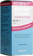 Kuva tuotteesta Biotiini Strong Hair & Nail Kampanjapakkaus