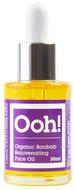 Kuva tuotteesta Oils of Heaven Luomu Baobaböljy